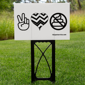 Peace Fingers, Love, No Dog Poop Yard Sign