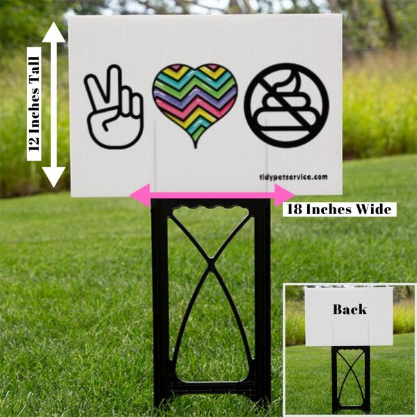 Peace Fingers, Love, No Dog Poop Yard Sign