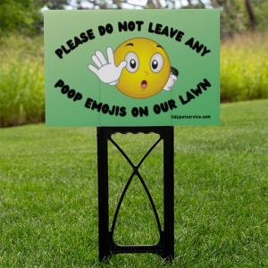 No Emoji Dog Poop Yard Sign